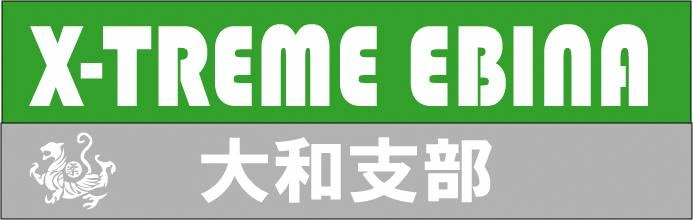 http://yamato.x-ebina.com